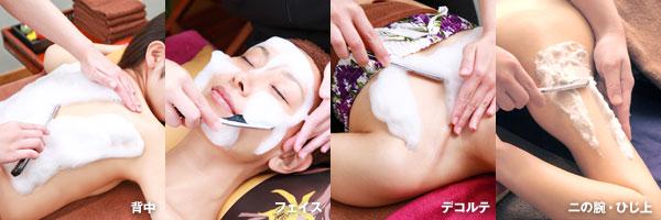 shaving_01