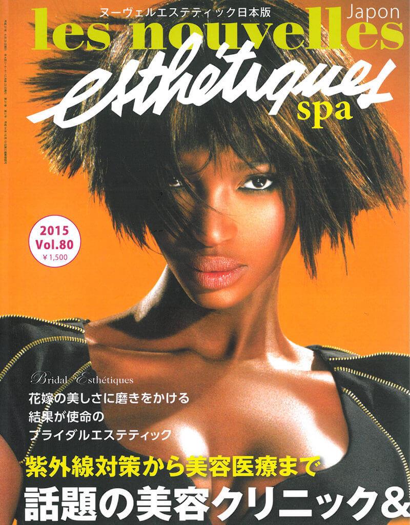 ヌーベルエステティック日本版に掲載されました