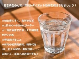 a0011_000321