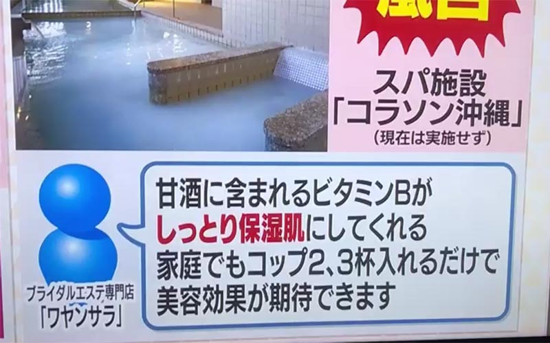 TBSテレビ「Nスタ」 にワヤンサラが取材されました。